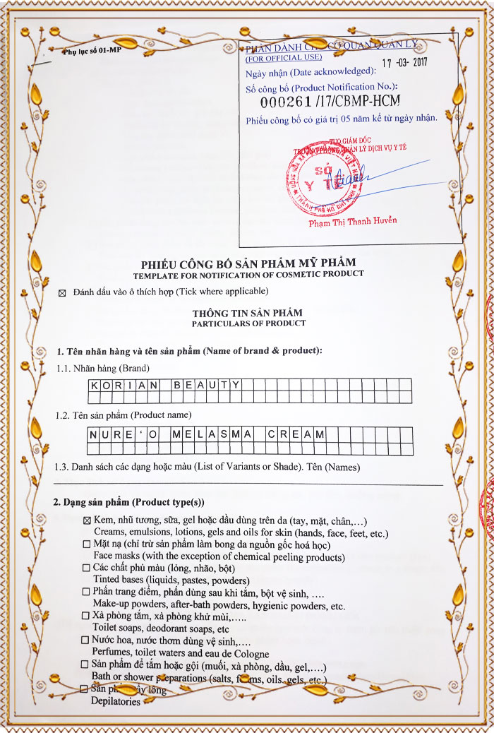 nure'o melasma cream giấy chứng nhận