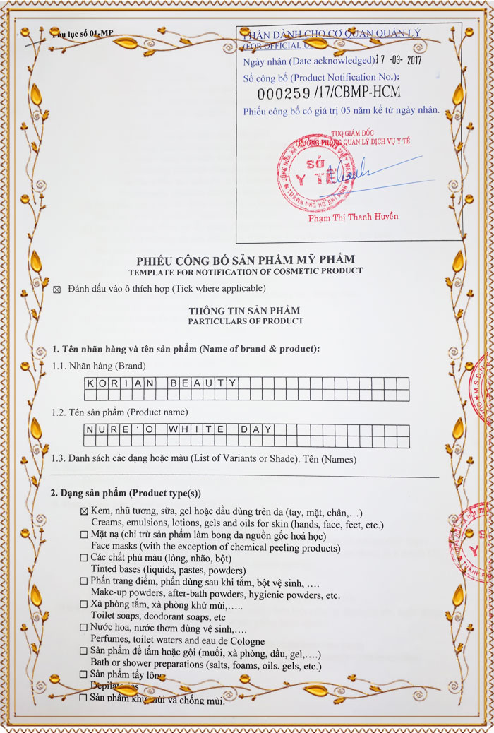 giấy chứng nhận nure'o white day