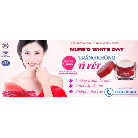 Nure'o White Day